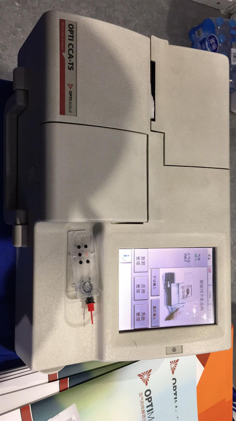 武汉进口血气分析仪出售