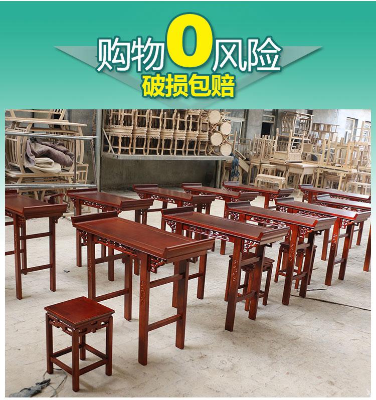 日照培训桌椅