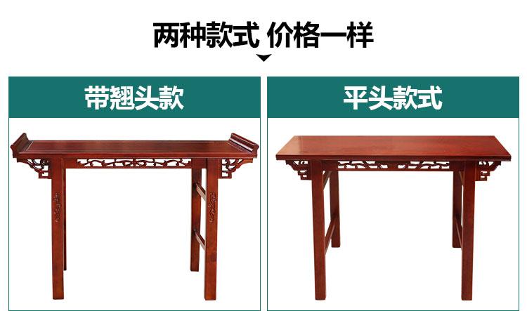 海口培训桌椅