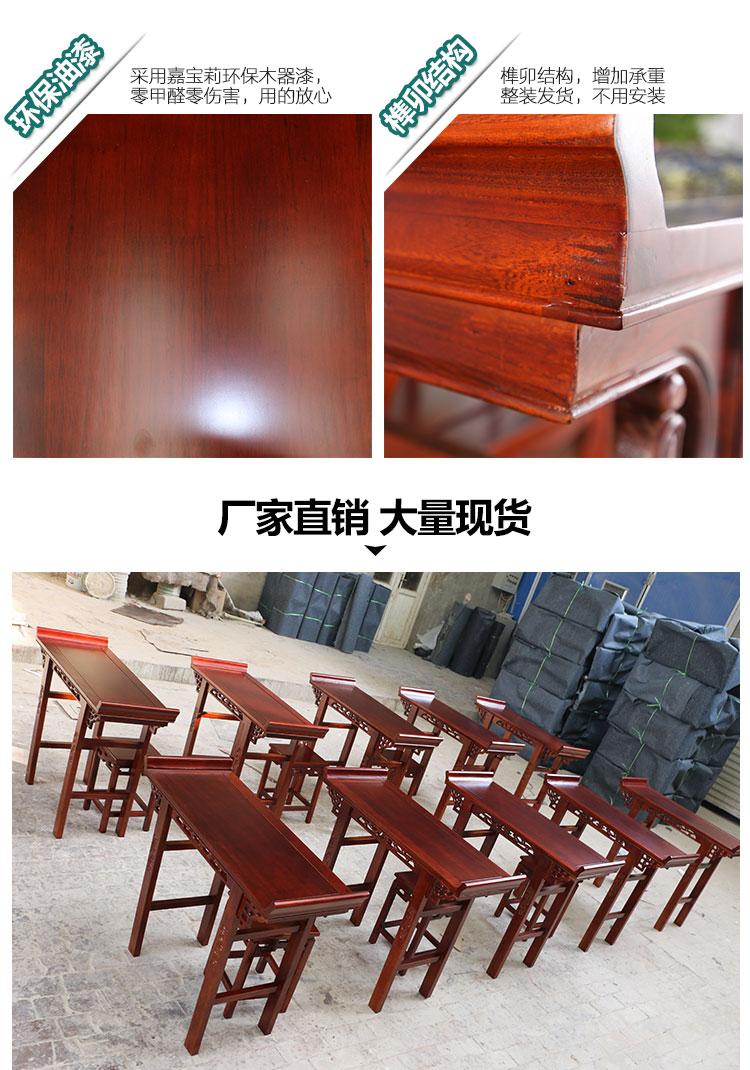 巴中培训桌椅制作