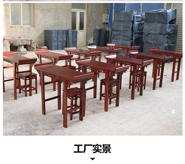 泰州培训桌椅
