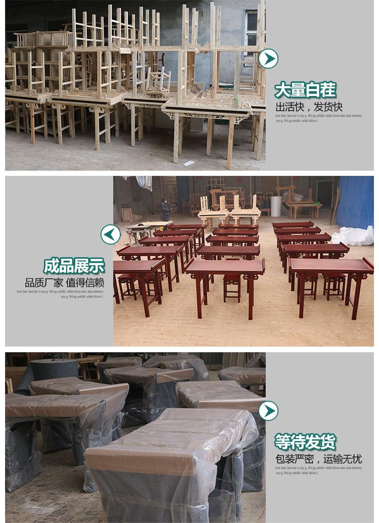 淮北培训桌椅厂