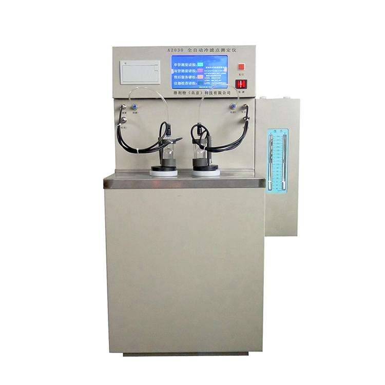 无锡自动冷滤点测定仪