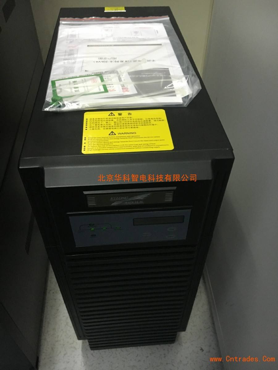 科华UPS电源FR-UK3150工频机