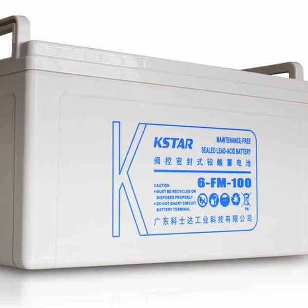 科士达蓄电池12v80ah检测报告