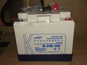 科士达蓄电池6-FM-65 铅酸蓄电池尺寸