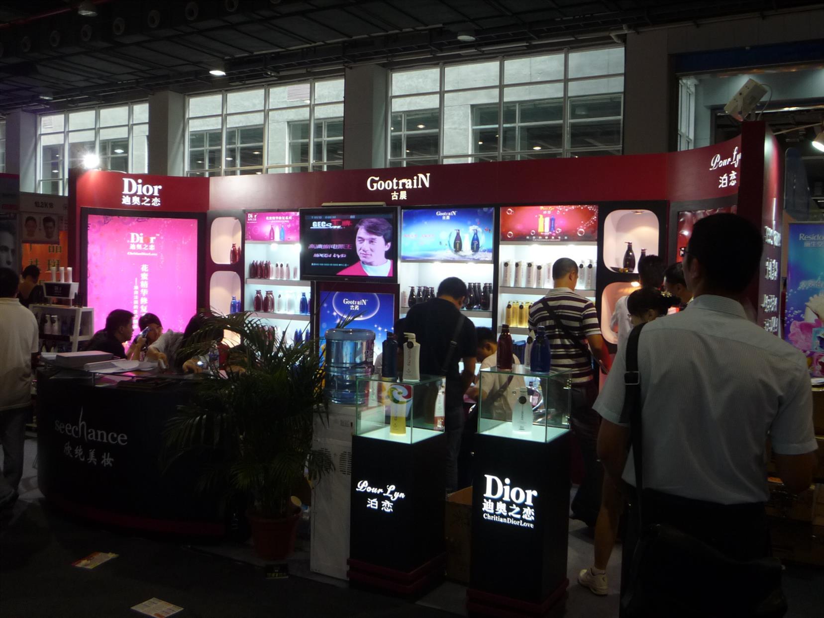 深圳美容美发化妆品展设计搭建