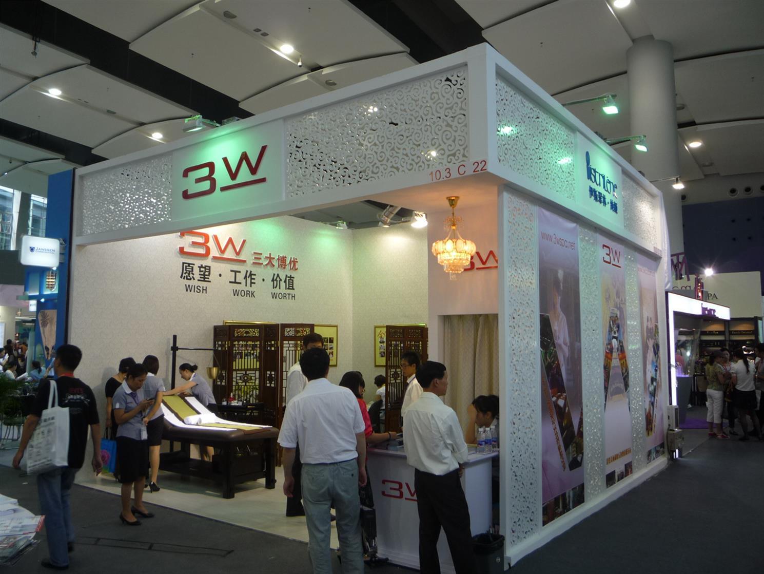 深圳美博会展位设计