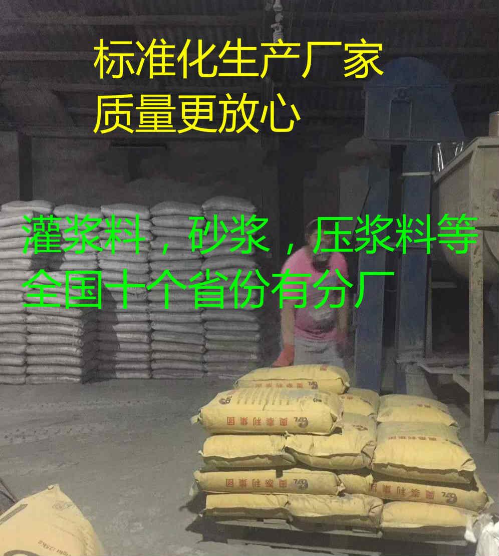 南宁压浆料厂家