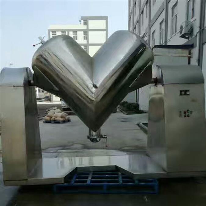 二手300升V型混料机V型混合机出售
