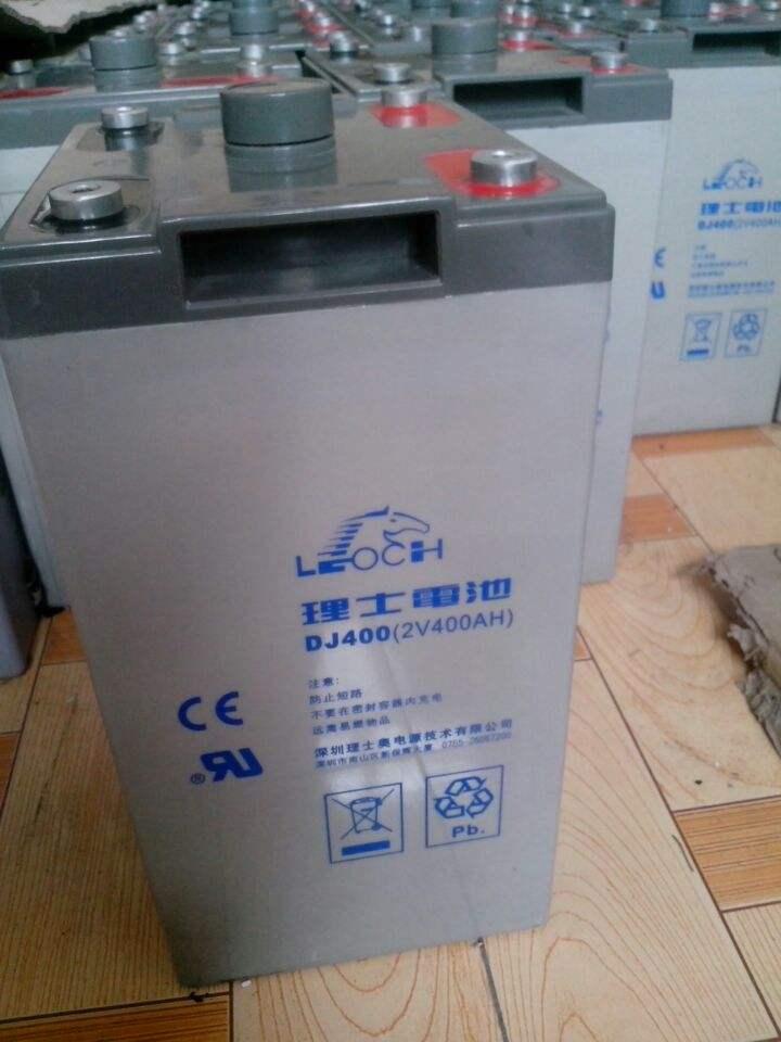 理士蓄电池DJM12150尺寸