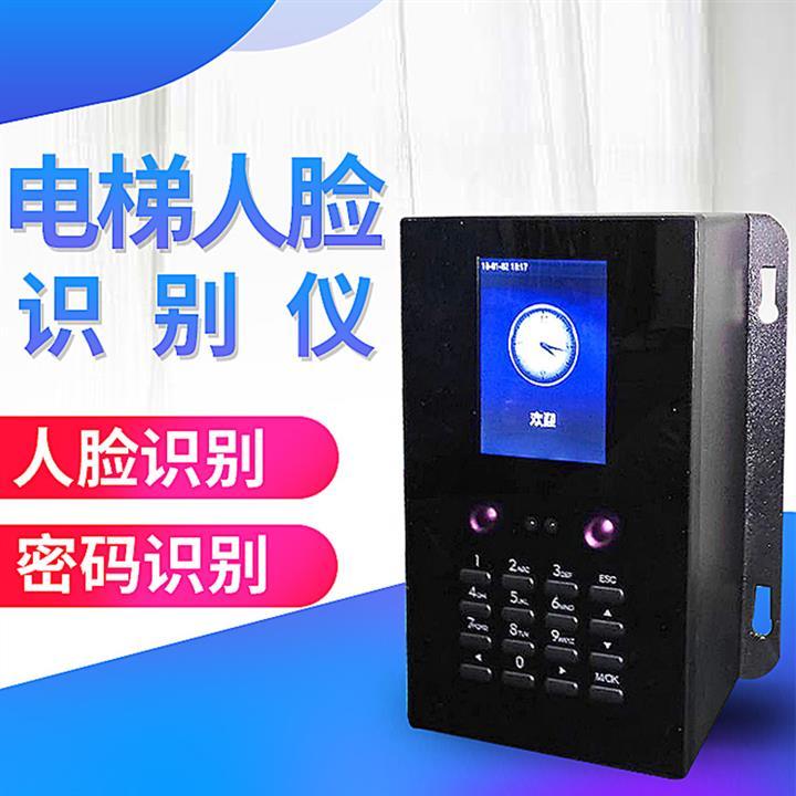 丽水施工电梯人脸识别系统