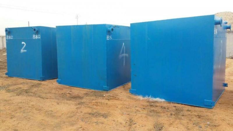 湘潭洗涤厂污水处理设备