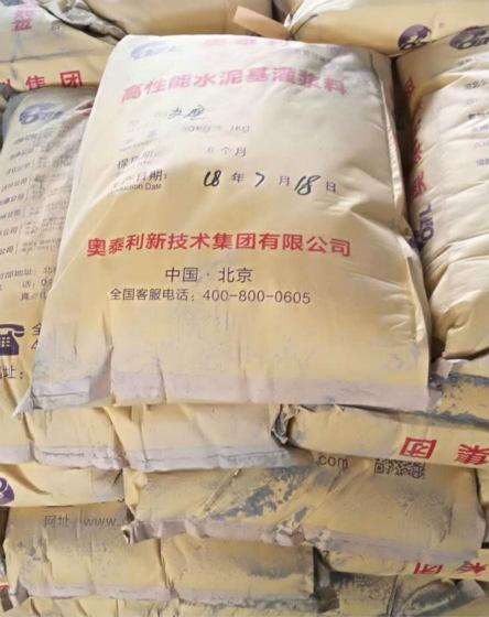 黔南高强灌浆料厂家直销