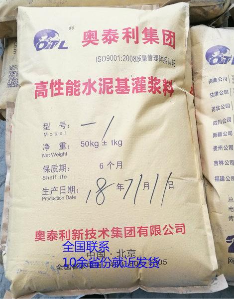 玉林高强灌浆料供应商