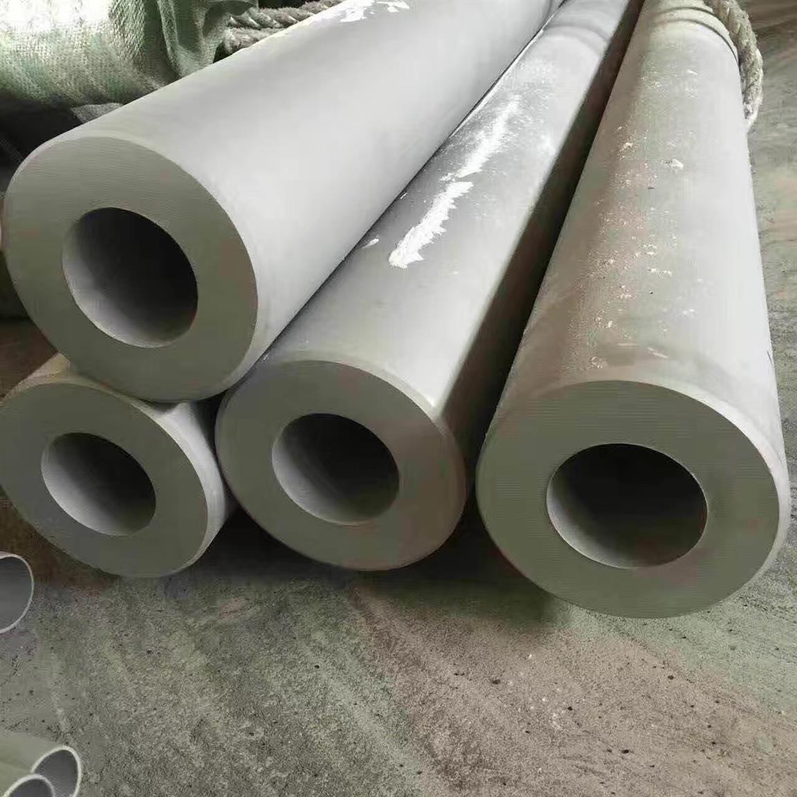 S30409不锈钢厚壁管报价 厚壁不锈钢管 个性定制 价格实惠