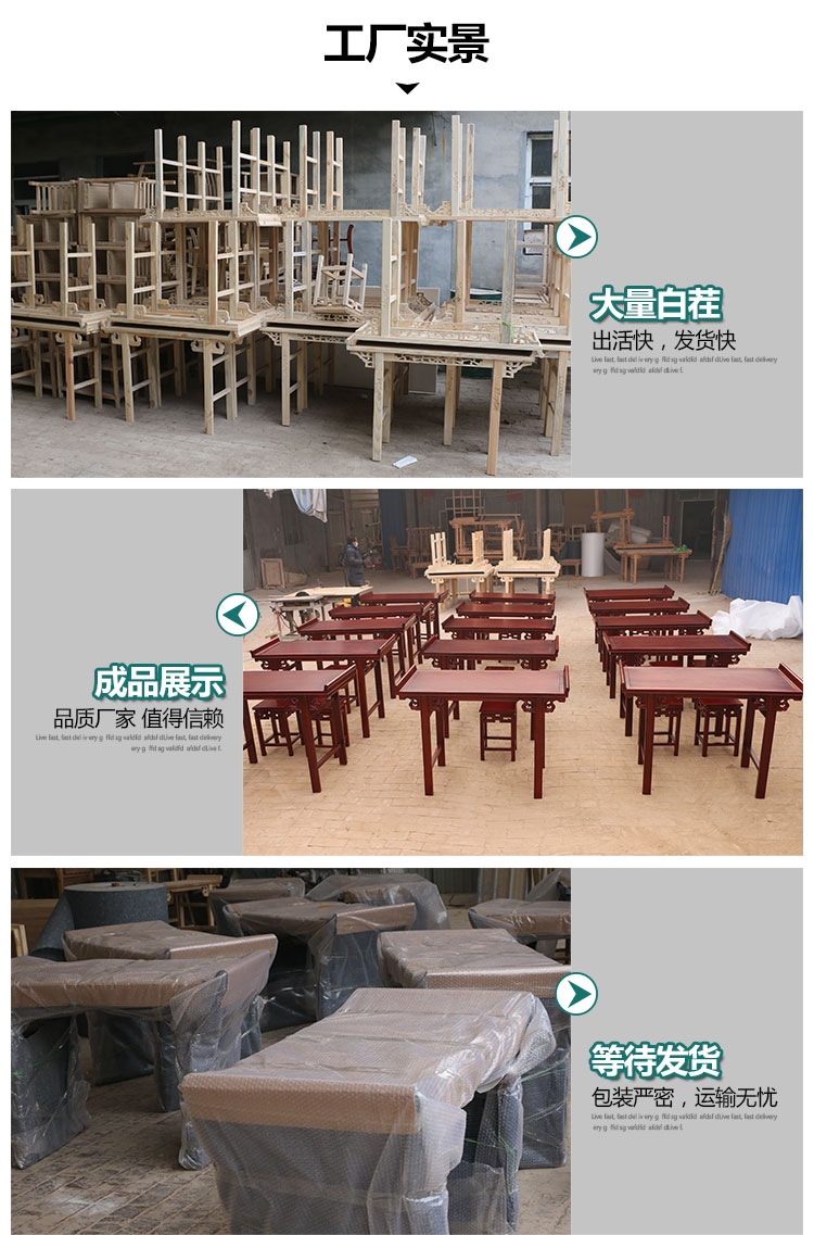 松原幼儿园国学桌厂