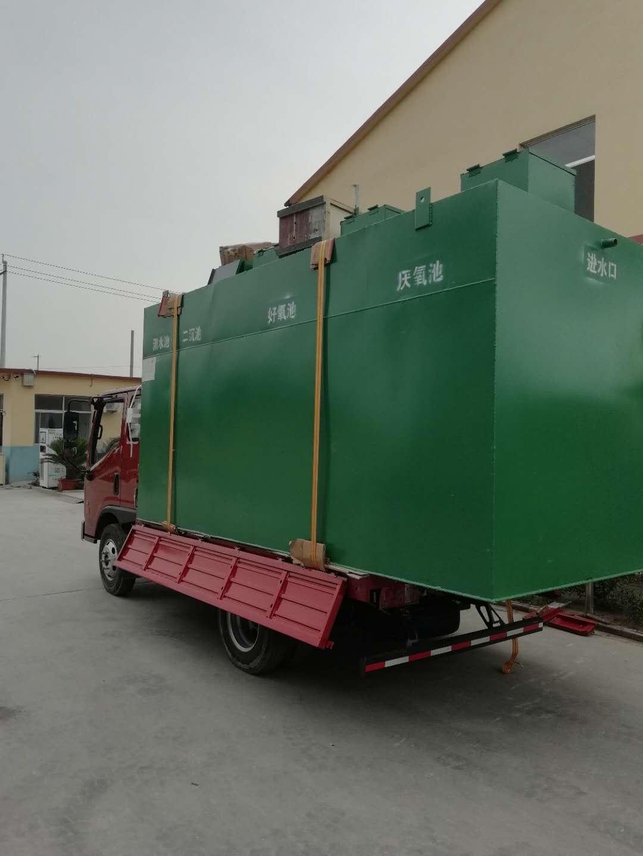 广东_阳江洗涤厂污水处理设备