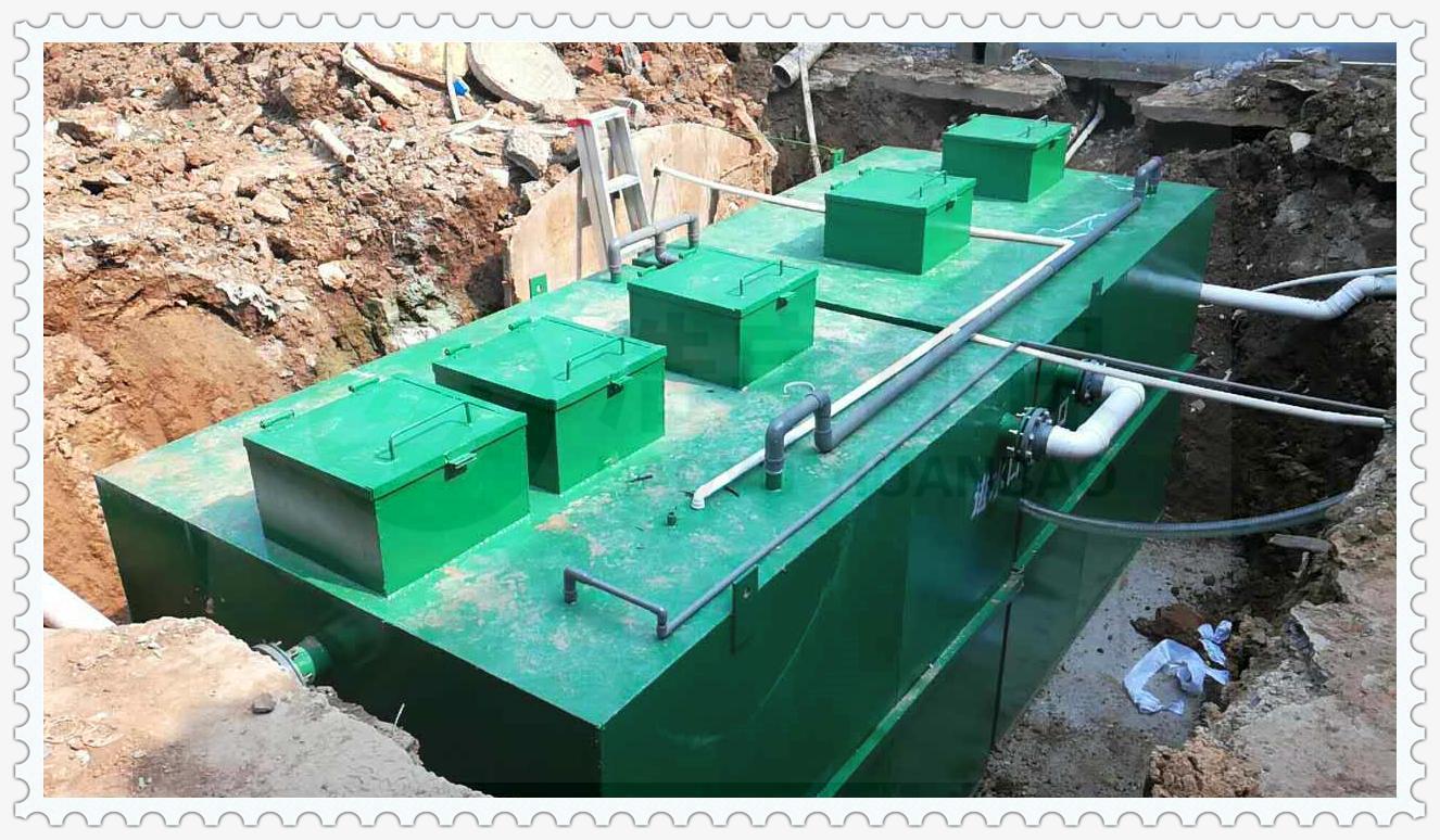河南_新乡洗涤厂污水处理设备
