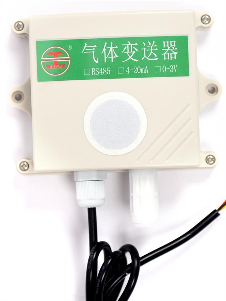 山东氨气传感器批发