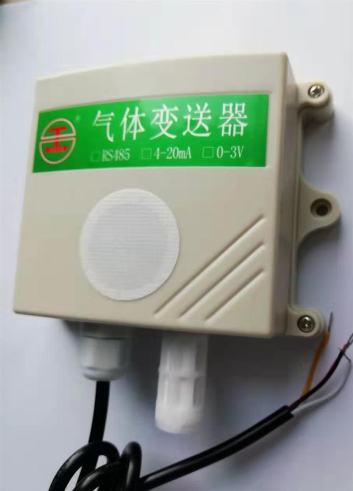 深圳氨气传感器定做