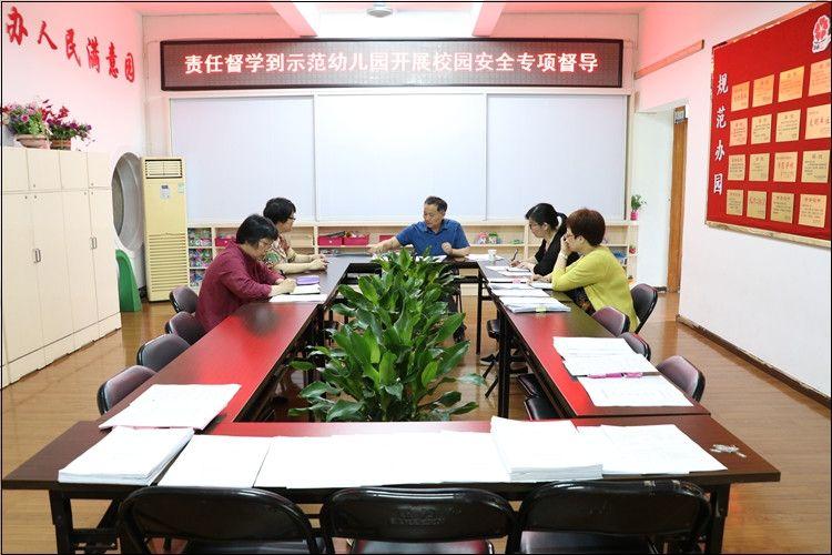 北京校园安全督查管理系统费用