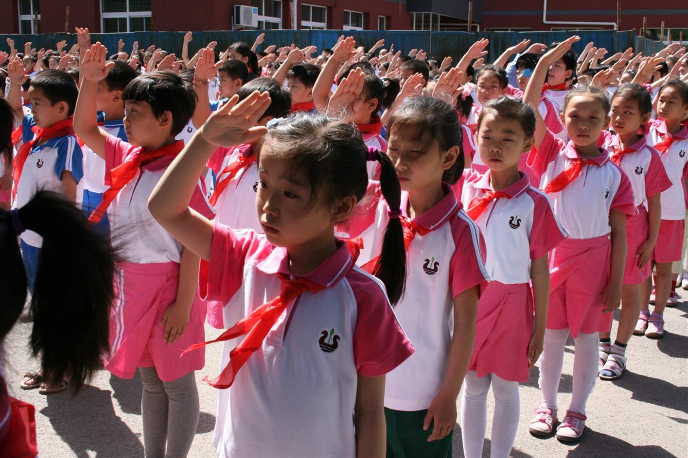 新疆中小学生入学报名系统