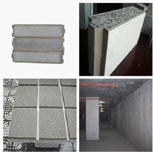海口防蛀陶粒隔墙板供应商