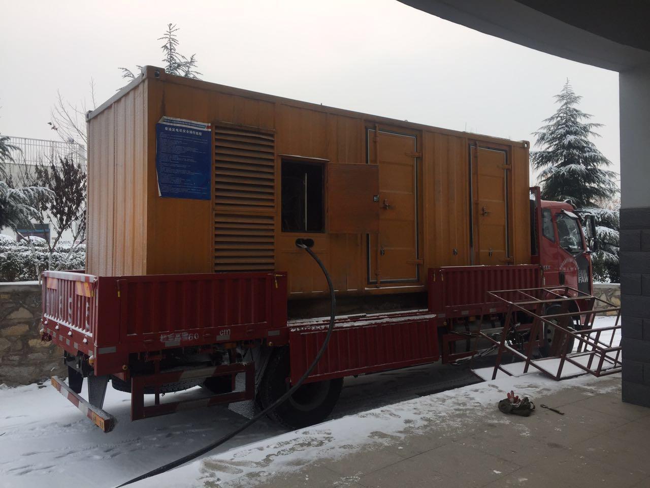 淄博大型发电机出租