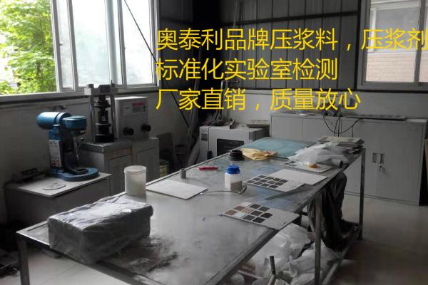 广安压浆料厂家