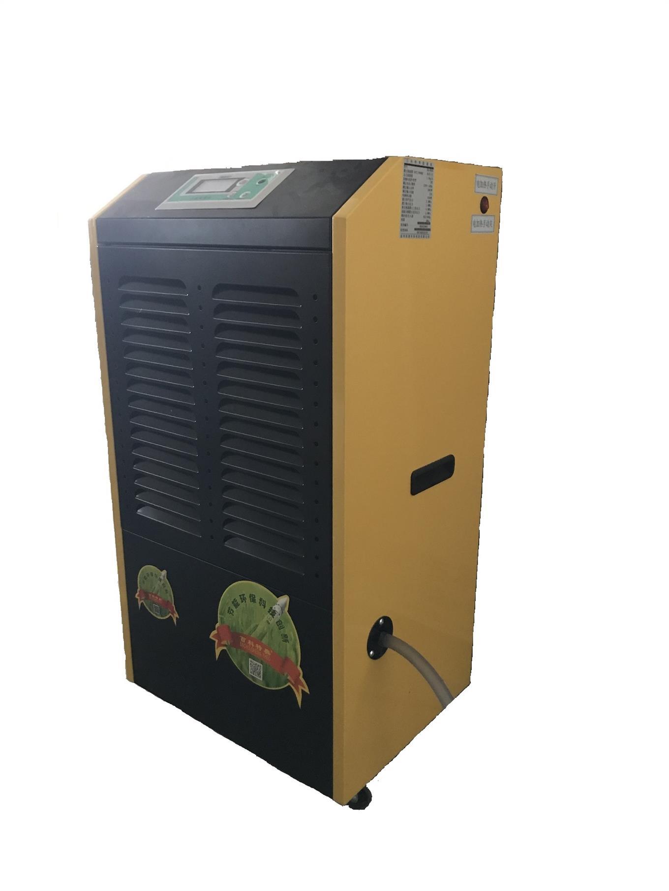 滁州低温型除湿机