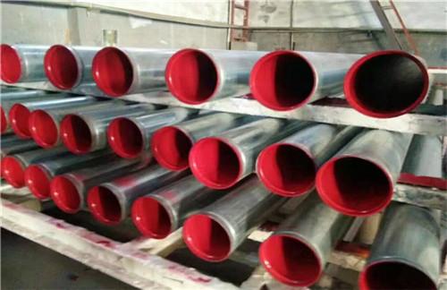 盐城环氧涂塑复合钢管