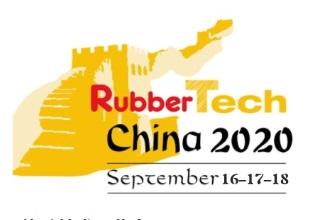 第二十届国际橡胶技术展上海橡塑展