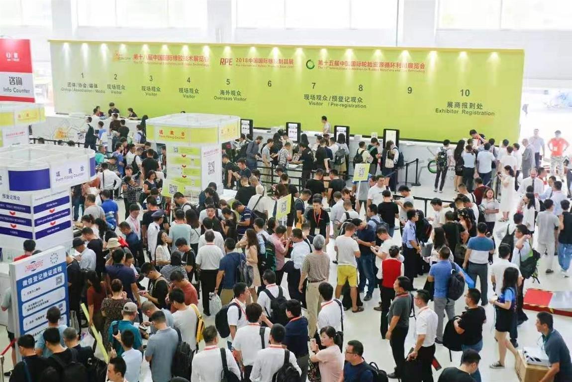 淮安国际橡胶展-上海橡胶展橡胶制品展