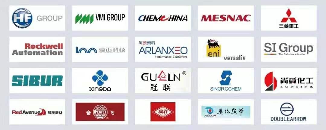 滁州中国国际橡胶技术展炭黑