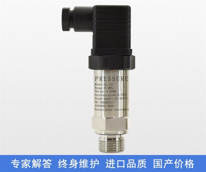 广州大气压力变送器