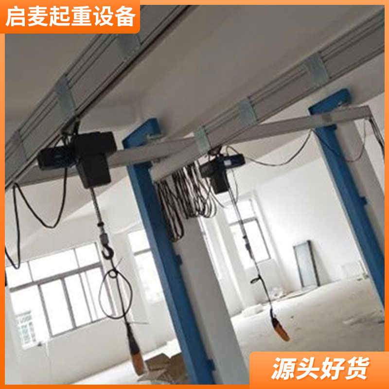 杭州进口铝合金轨道系统