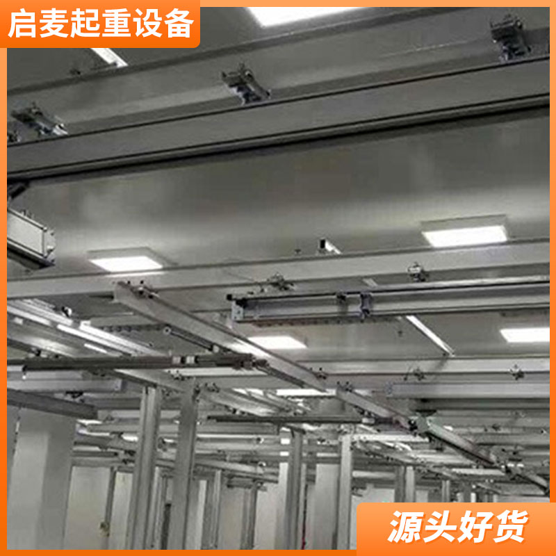 重庆铝合金轨道系统定制