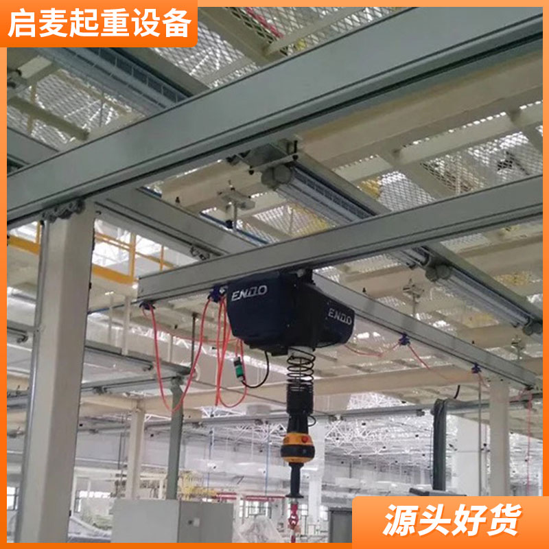 深圳伊卜斯铝合金轨道系统