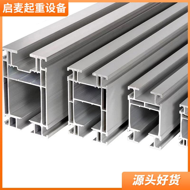 宁波订购铝合金轨道系统厂家