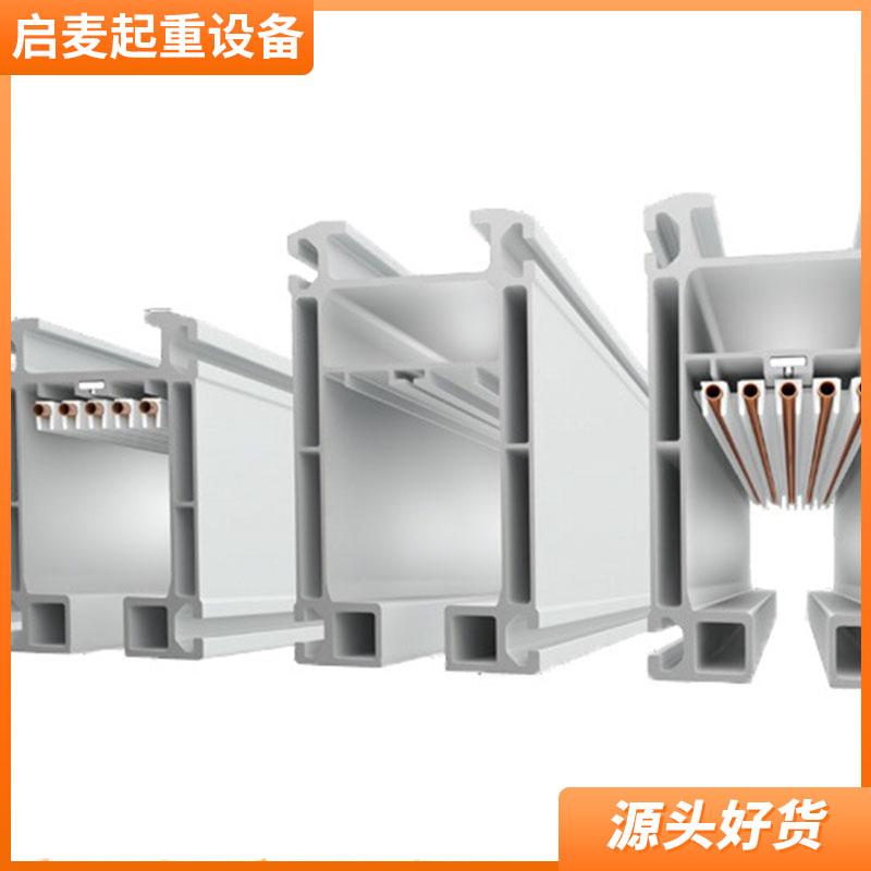 西安kpk铝合金轨道厂家