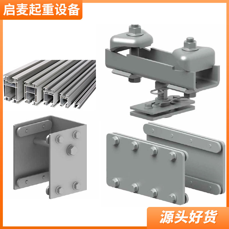 天津铝合金轨道系统
