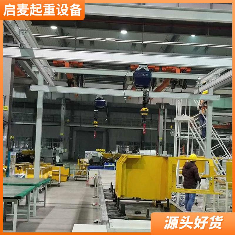 武汉组合式铝合金轨道系统