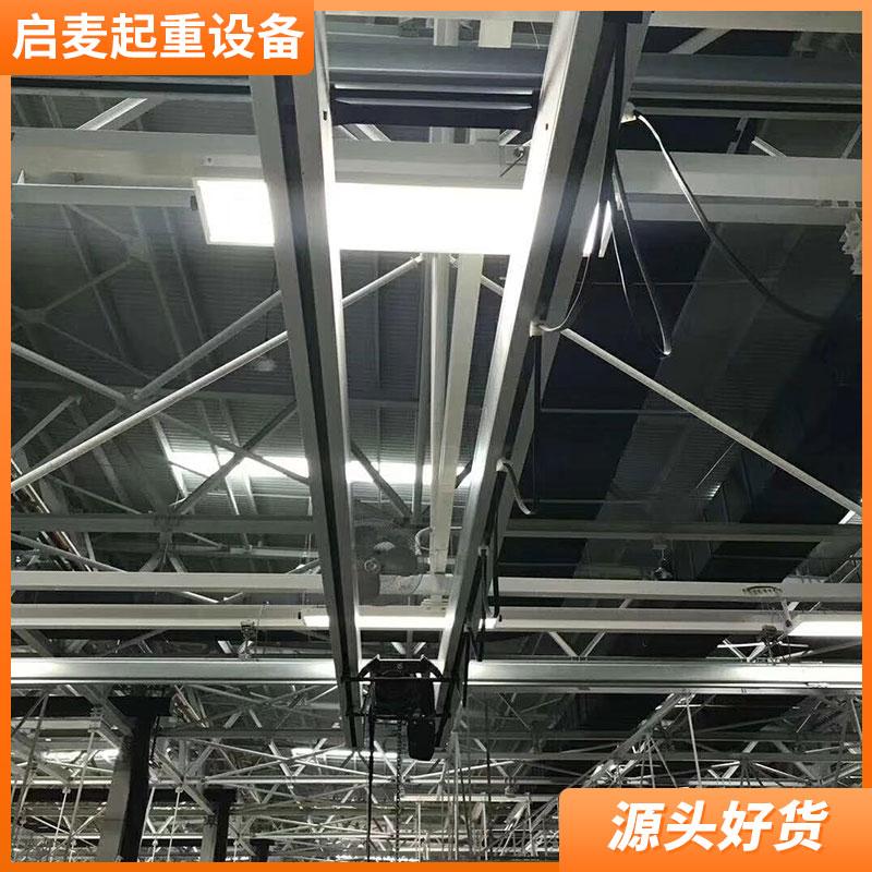 沈阳订购铝合金轨道系统