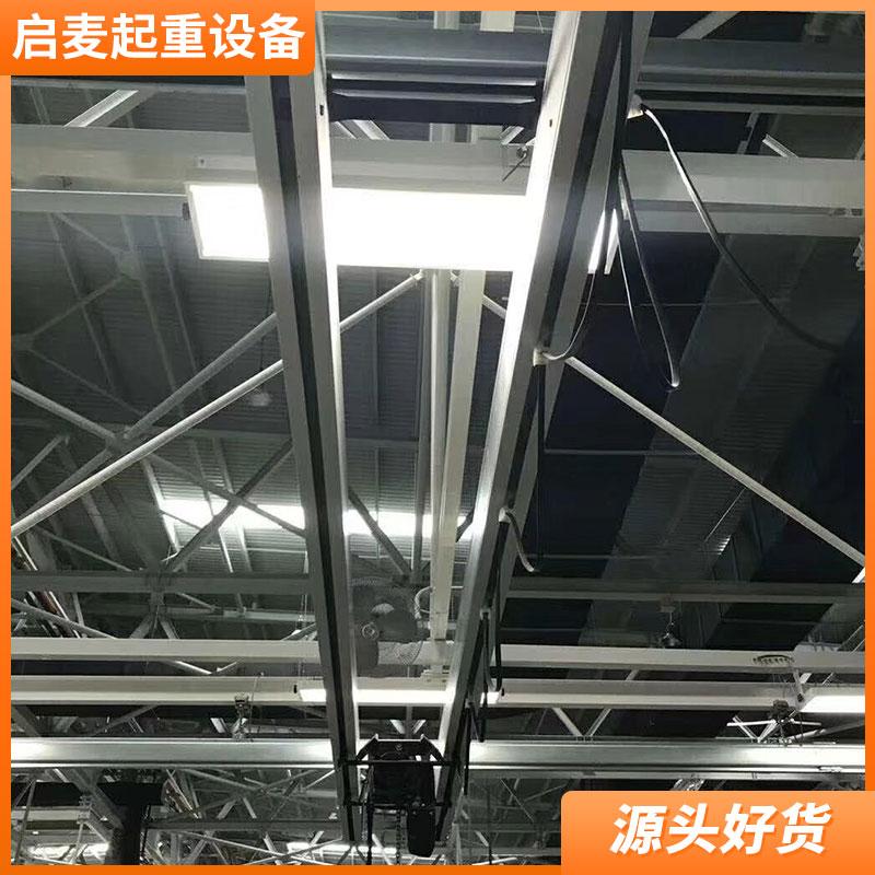 青岛轻质铝合金轨道系统