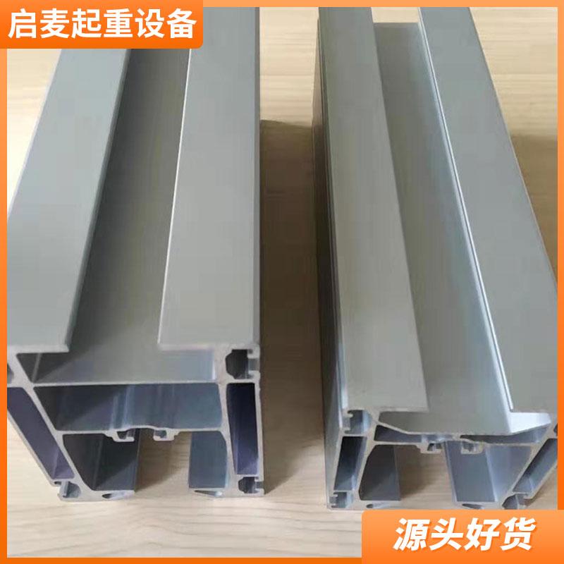 铝合金轨道系统报价
