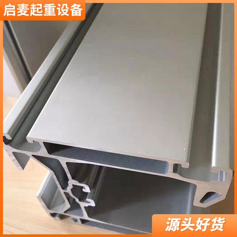 湘潭KBK铝合金轨道批发