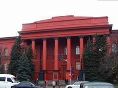 一手办理乌克兰旅游电子签证 代办服务中心