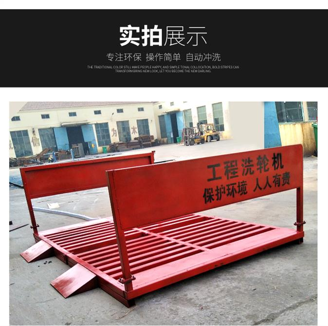 忻州洗轮机厂家