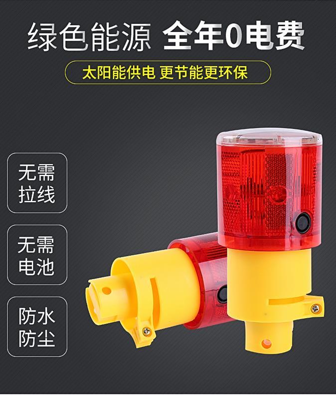 连云港太阳能施工警示灯批发厂